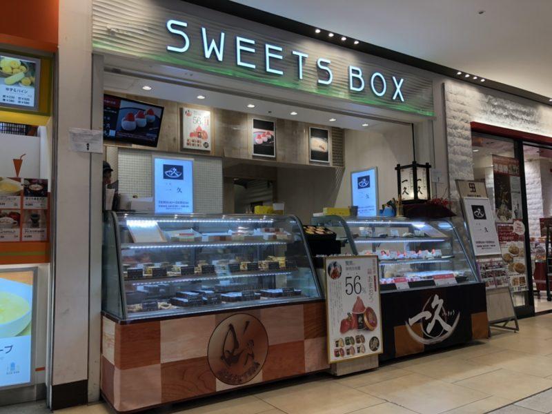 SWEETS BOX パナンテ京阪天満橋店