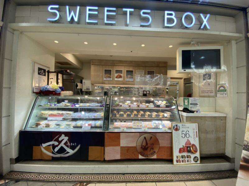 SWEETS BOX エチカ池袋店