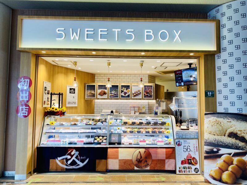 SWEETS BOX 武蔵小金井店