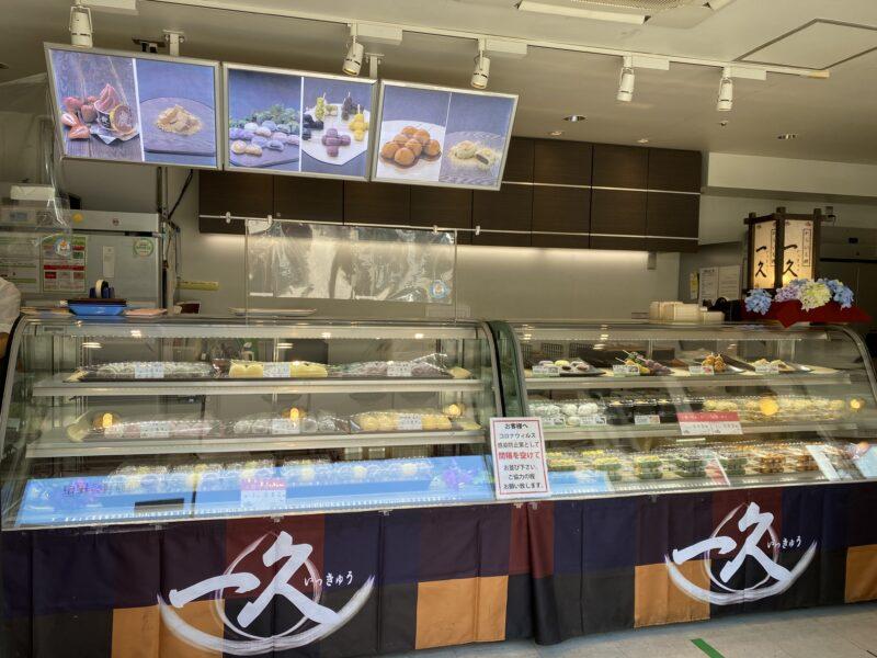 SWEETS BOX シャポー市川店