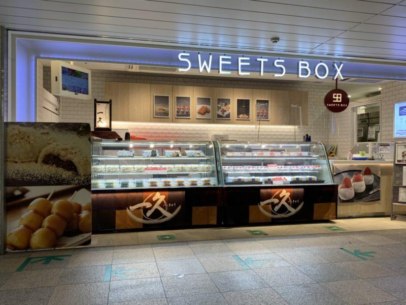 SWEETS BOX エミオ池袋店