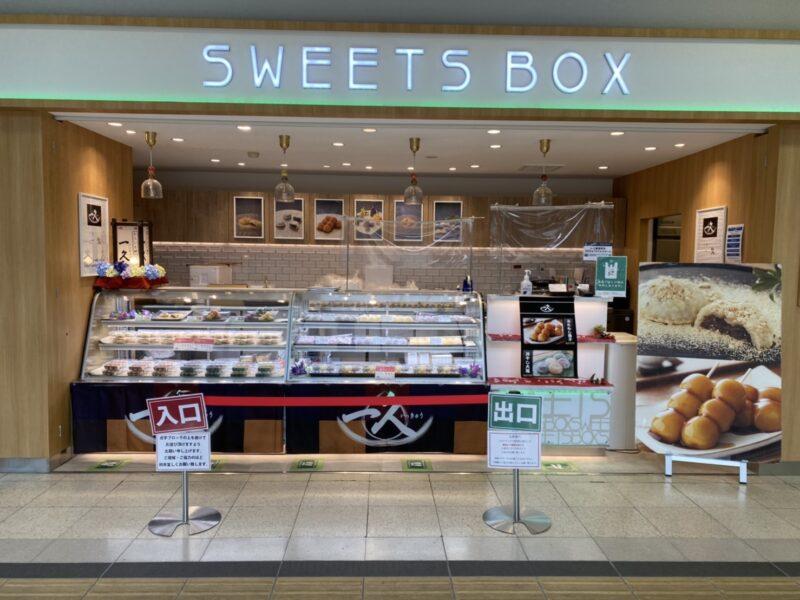 SWEETS BOX JR中山店