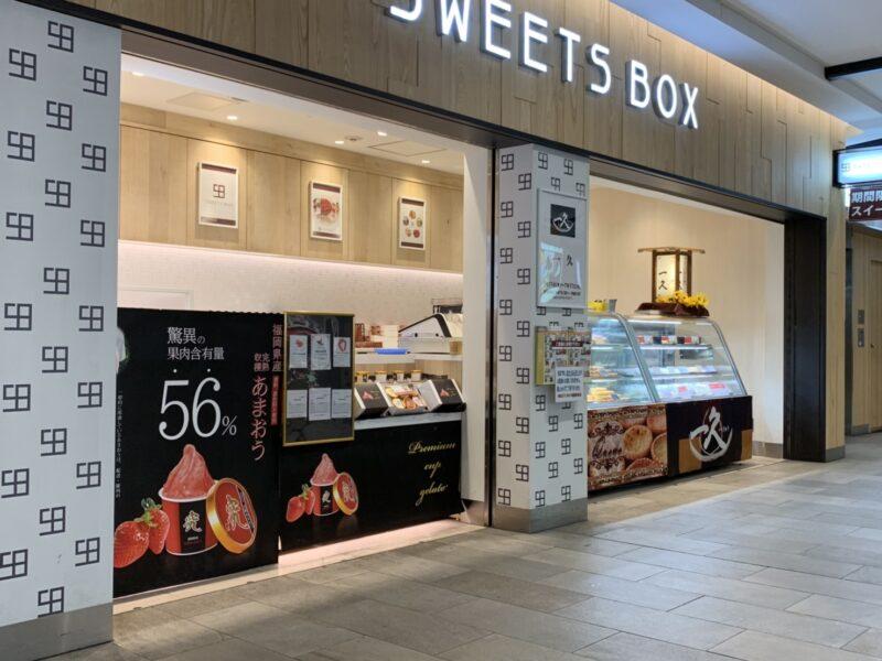 SWEETS BOX 祇園四条店